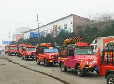 15辆婚庆礼炮车变宣传车