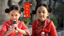 小芈月穿着中国红拜年 画面要萌化了