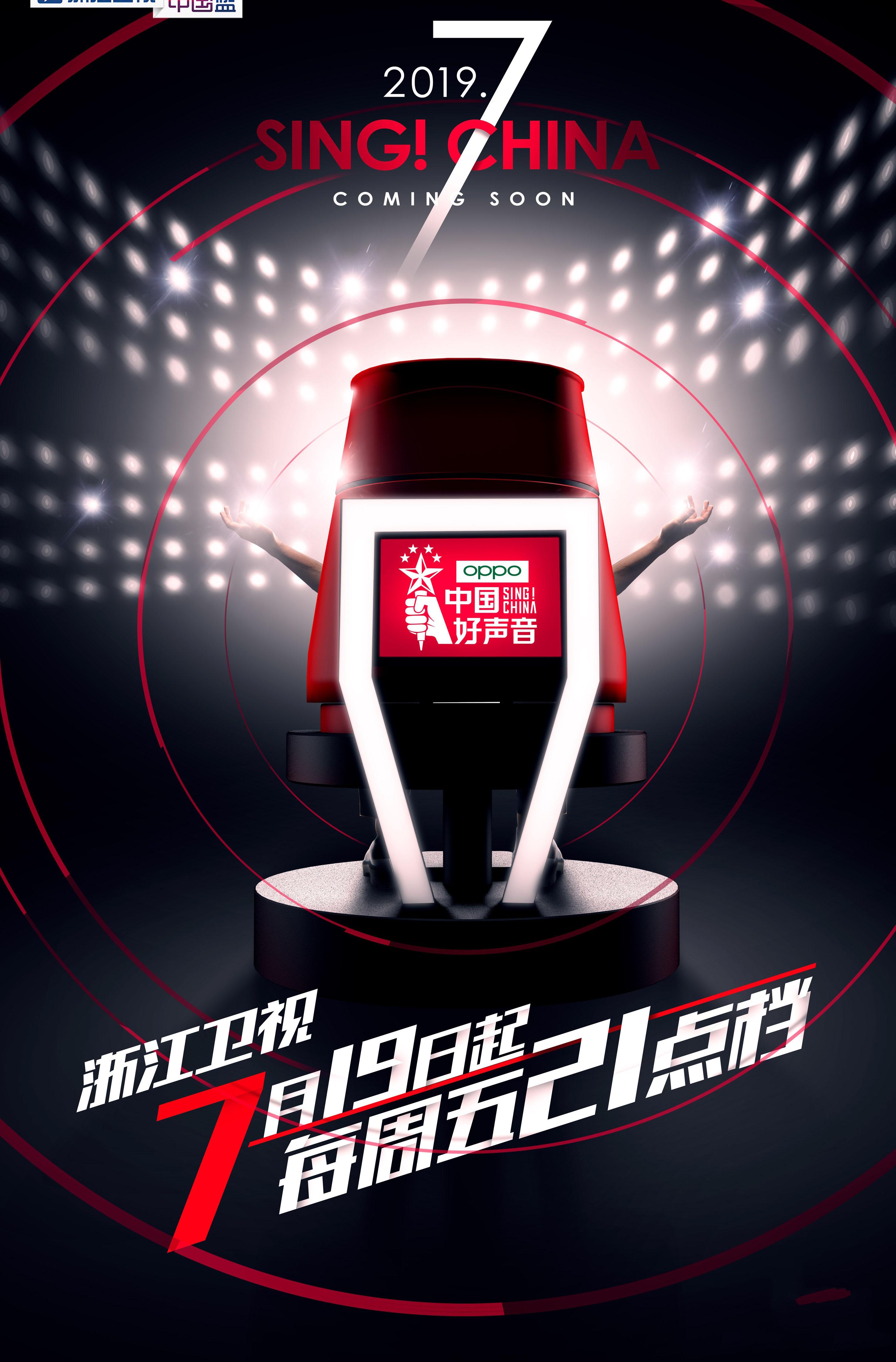 快3线上第一投注平台,中国好声音2019