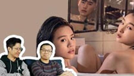 【毒舌电影】男子不满老婆胸大出轨A罩闺蜜