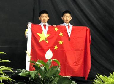 跳绳世界杯中国孩子夺冠
