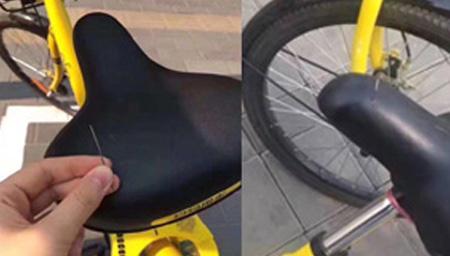 共享单车放针头传播HIV