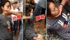 网传浙江孕妇被绑铁柱上 遭男子肆意暴打