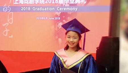 王莎莎上戏硕士毕业