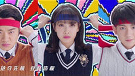 《王牌对王牌》主题曲 -- 王祖蓝 & 宋茜 & 王源
