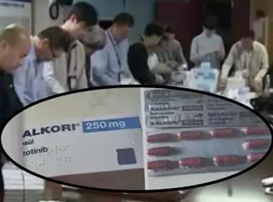 抗癌药一盒卖到21万流向30省份