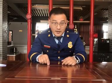 消防员李佳琦式解说消防常识