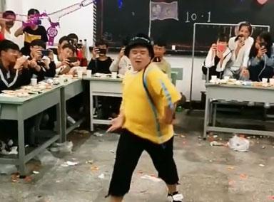 小胖在班级晚会上热舞