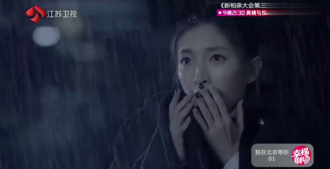 《我在北京等你》-第1集精彩看点 盛夏误会徐天将其砸晕