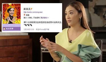 """应采儿回应陈小春曾陷""""小三""""风波"""