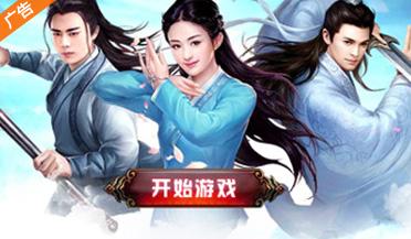青云志正版授权游戏