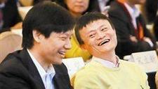 马云雷军将首次触电 本色出演企业家