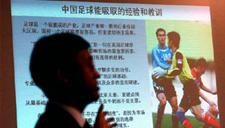 深改组通过足球改革方案 网友:中国足球有救了