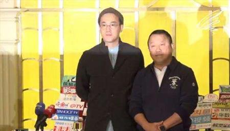 直击曾志伟香港记者会