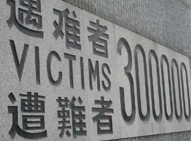 南京大屠杀祸首被审判