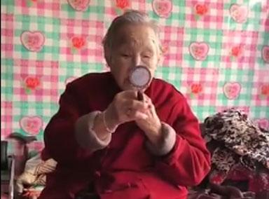 辽宁95岁老奶奶口红是必备品