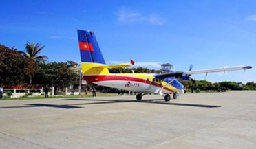 越南出动两栖飞机非法降落中国南威岛