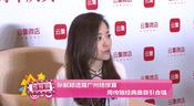 张靓颖透露广州场惊喜 周传雄经典曲目引合唱