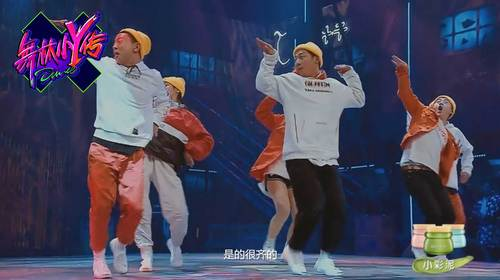 《这就是街舞》改编经典神曲,谁说小鸡小鸡只适合广场?街舞照样炸到爆!