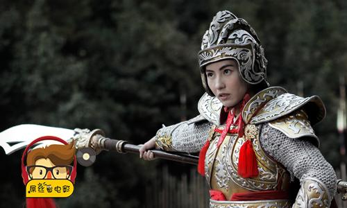 屌丝看电影:杨门女将之军令如山#20170630