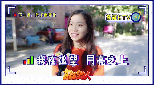 北京街头调查路人在KTV必点有哪些金曲,你唱过几首?