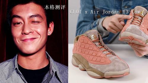 迄今为止最中国风的AJ鞋,本格给你们测试了一下