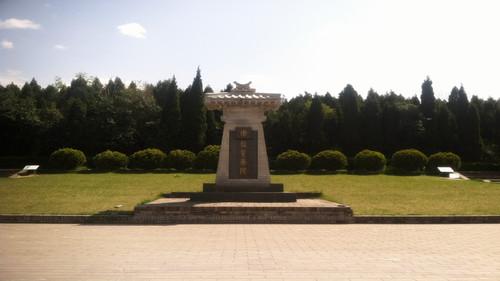 都说:秦始皇陵只是一座空墓,这是真的吗?历史早就给了我们答案