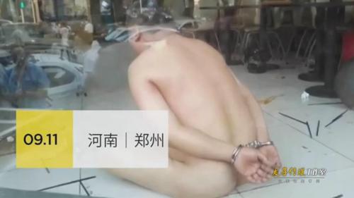 郑州男子酒后打砸餐馆 脱光衣服坐地上耍赖