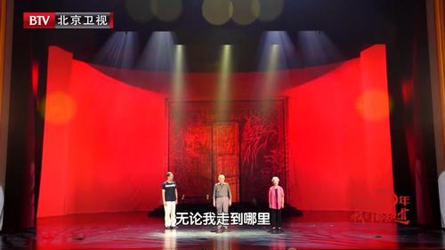 BTV庆祝新中国成立70周年系列视频《我和我的祖国》MV
