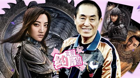 """女神约片室:景甜为何能演《长城》?那些被人忽略的""""真相"""""""