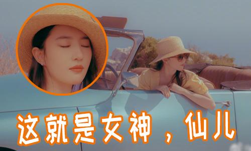 小度每日娱乐新闻 421期:刘亦菲写真曝光,巨美