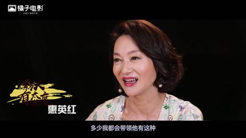 惠英红谈好演员的品质,听完更坚定地认为污点艺人不能洗白