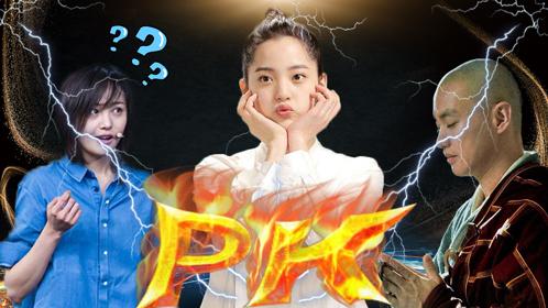 章子怡看郑爽,欧阳娜娜,周一围时的不同表情真的好真实不做作