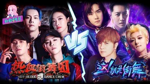 舞蹈综艺燃爆网络,《这就是街舞》与《热血街舞团》到底谁更胜一筹?