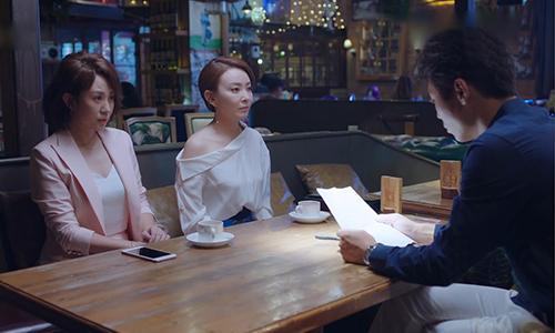 《逆流而上的你》第10集精彩看点:刘艾牵线高红旗王大全