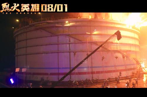 """电影《烈火英雄》""""消防员工作纪实""""特别短片 解锁无所不能的""""蓝朋友"""""""
