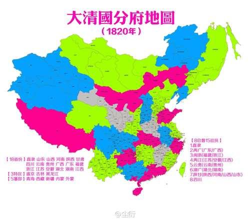 中国历史版《青花瓷》
