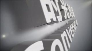 功夫熊猫3 独家专访梦工场CEO杰弗里·卡森伯格
