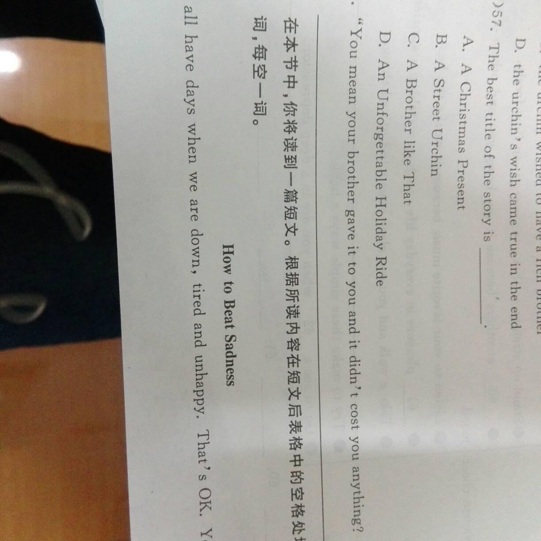 擅长:英语翻译小学教育英语考试语言学学习图片