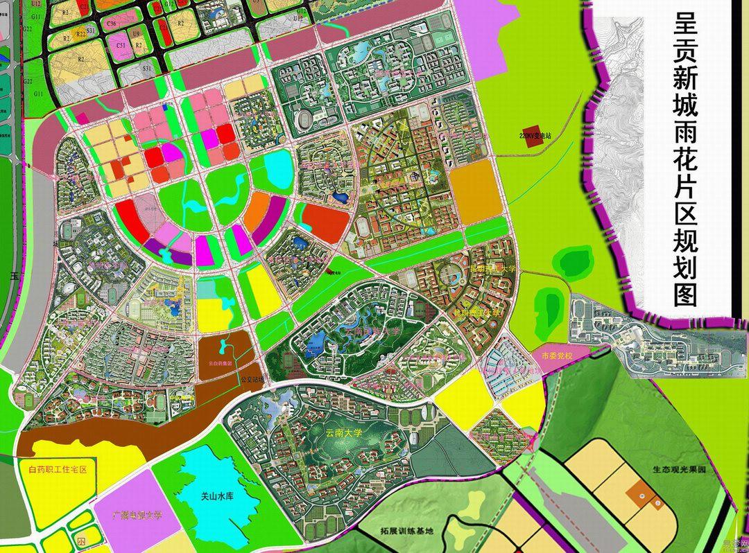 大学城片区规划图 昆明呈贡新城的规划建设 高清图片