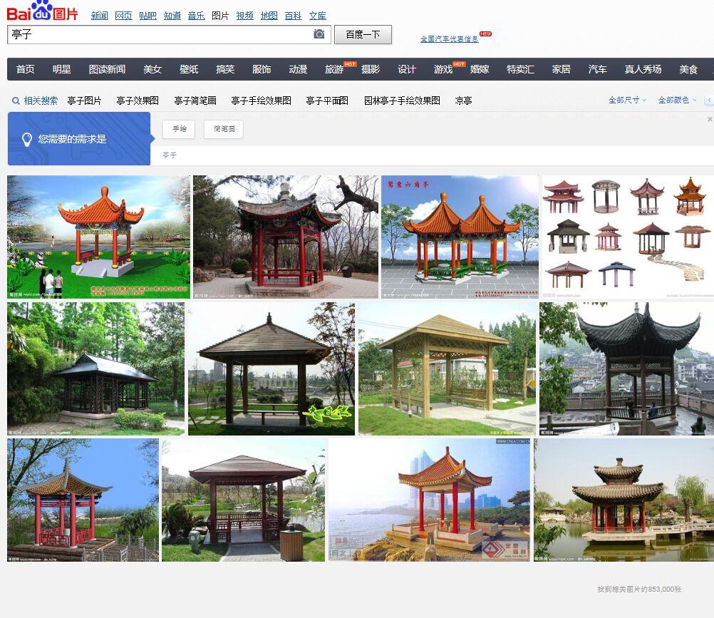 为什么我用的qq浏览器现在用百度搜索图片的时候 明明图片