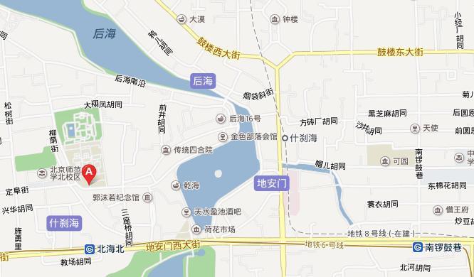 北京南站到什刹海