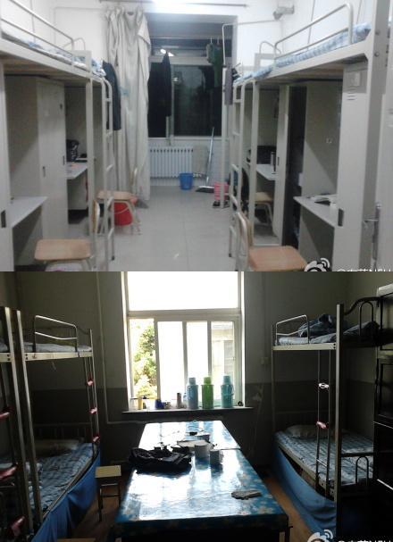 东北大学基础学院的住宿怎么样?图片