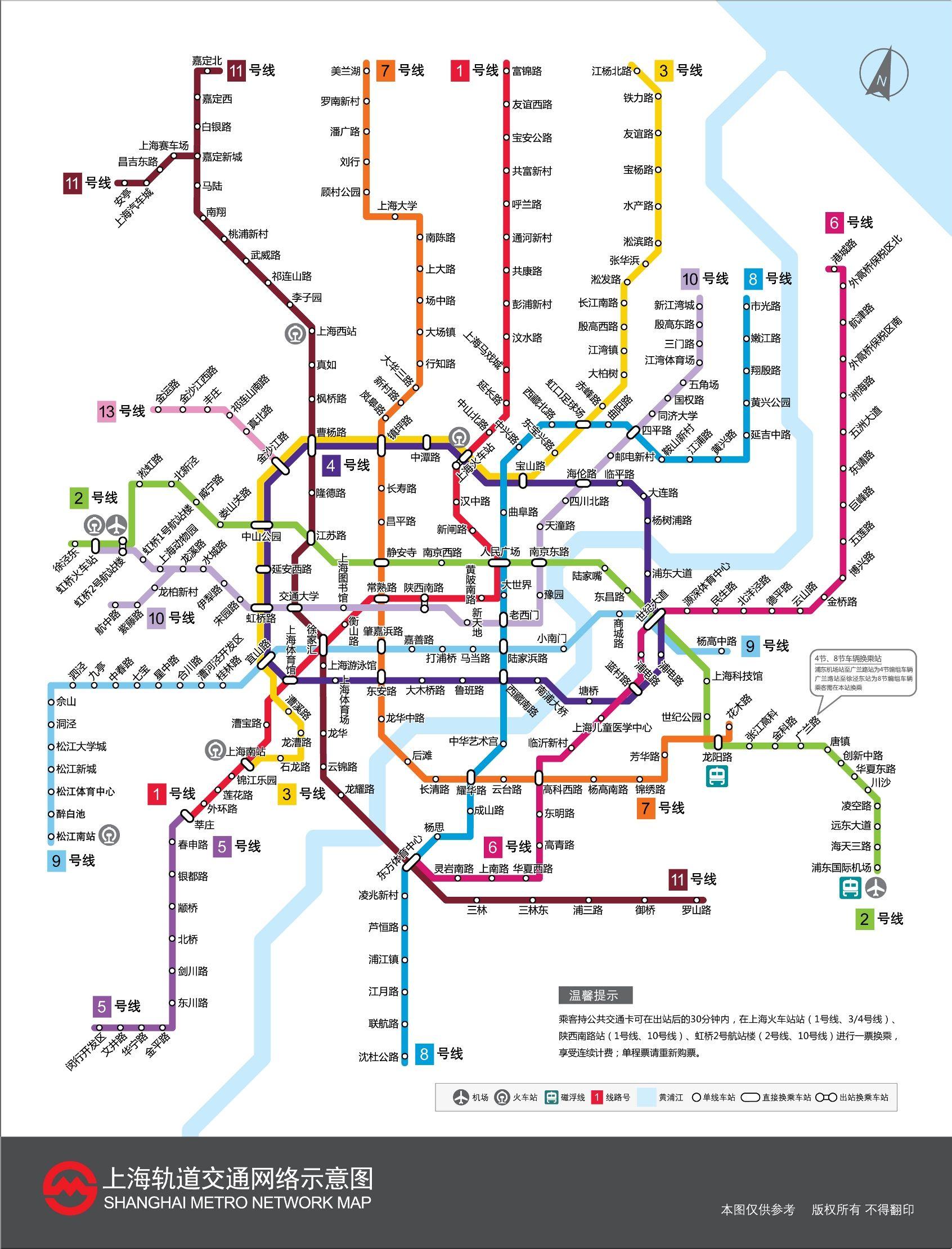 上海地铁线路图图片