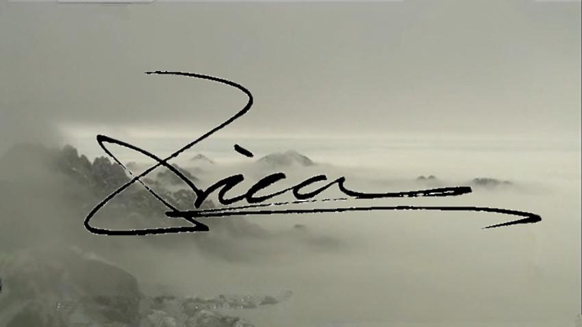 英文名字erica的签名设计图片