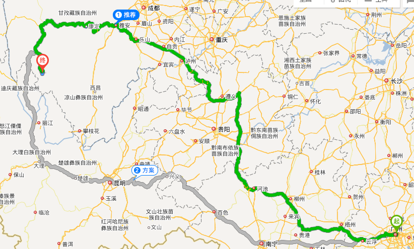 广州怎么去亚丁稻城