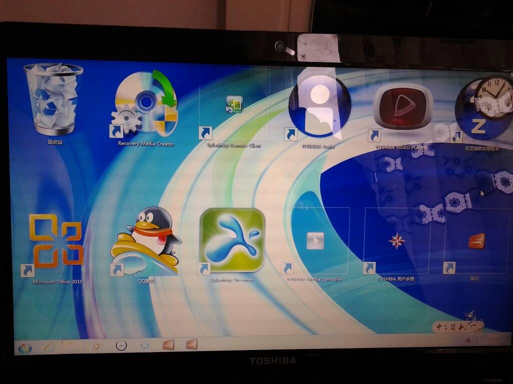 win7系统为什么桌面图标变大了-怎么把桌面图标变小 怎么把桌面图标