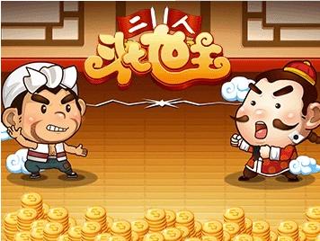 小游戏_斗地主是什么样的小游戏?