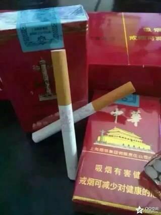 中华1951多少钱一包_中华烟最贵多少钱一包