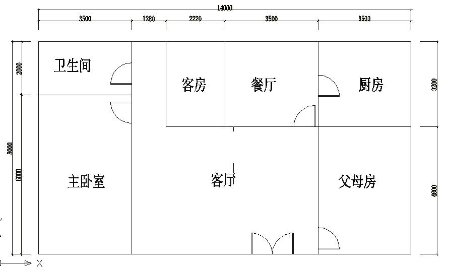 我想在农村盖个平房14米长8米宽的不会设计图片